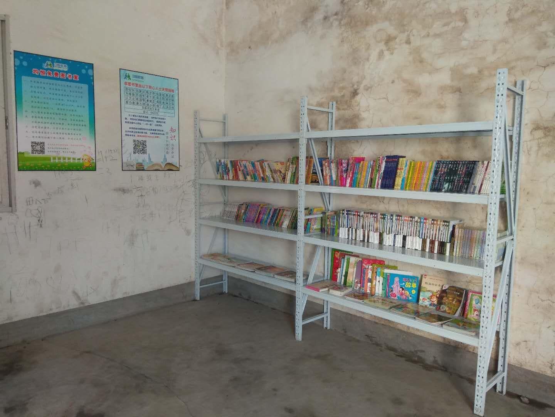 霞许均恒免费图书室